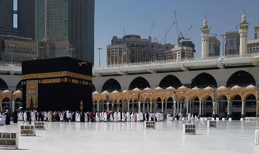 Briefly Guide About Ramadan Umrah Package 2021